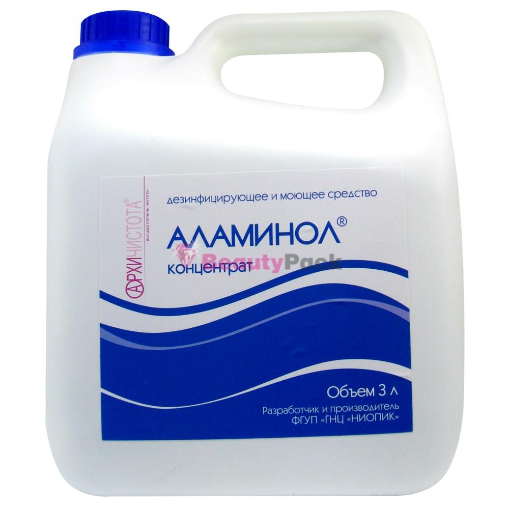 Аламинол дезинфецирующее средство 3 литра