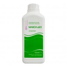 Макси-Дез концентрат дезинфицирующее средство