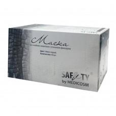 Маска «SAFETY» четырехслойная с угольным фильтром в коробке