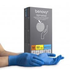 Перчатки нитриловые «Benovy» голубые
