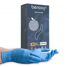 Перчатки нитриловые «Benovy» сиренево-голубые