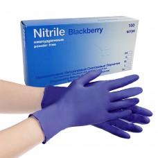 Перчатки нитриловые «Nitrile Blackberry» черничные