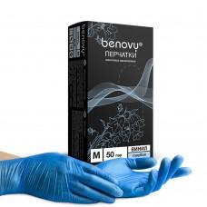 Перчатки виниловые «Benovy» голубые