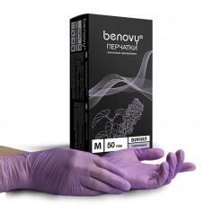 Перчатки виниловые «Benovy» сиреневые