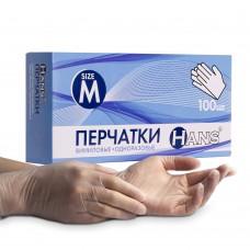Перчатки виниловые «Hans» прозрачные