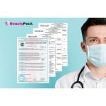 Сертифицированные защитные маски от ТМ BeautyPack
