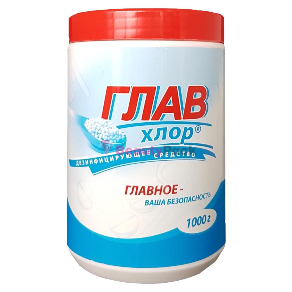Дезинфицирующее средство «Главхлор» 1 кг
